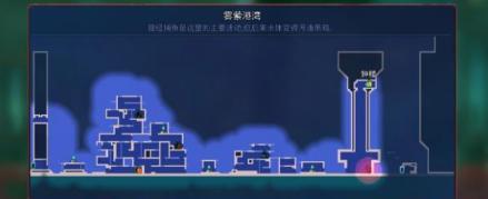 重生细胞雾萦港湾图