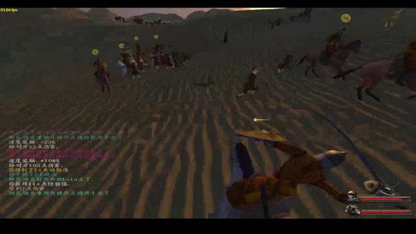 骑马与砍杀:小兵之路游戏截图