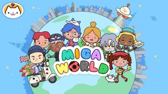 米加小镇世界图片