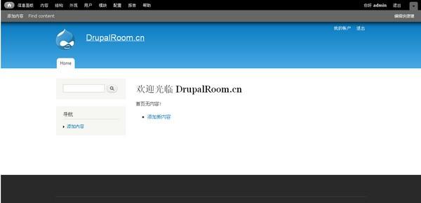 Drupal图片