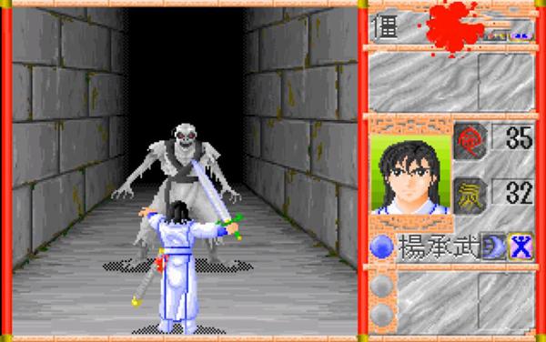 天外剑圣录游戏图片2