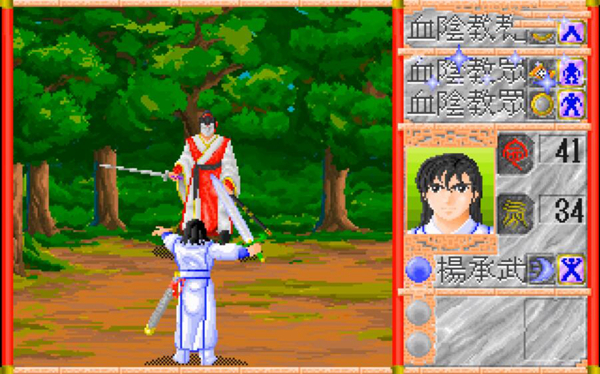 天外剑圣录游戏图片10