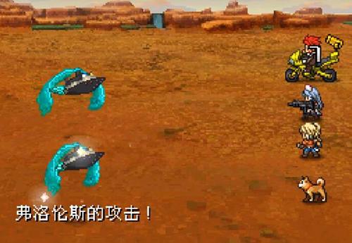 重装机兵3游戏图片2