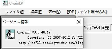 ChainLP软件图片2