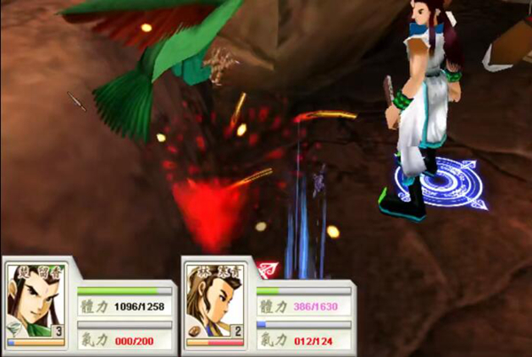 武侠群英传2游戏图片8