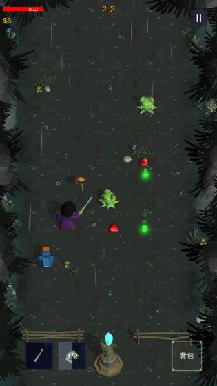 无尽森林截图0