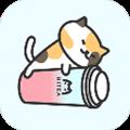 网红奶茶店养成记 中文版v2.08.0605