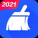 艾普清理大师 安卓版1.0.1