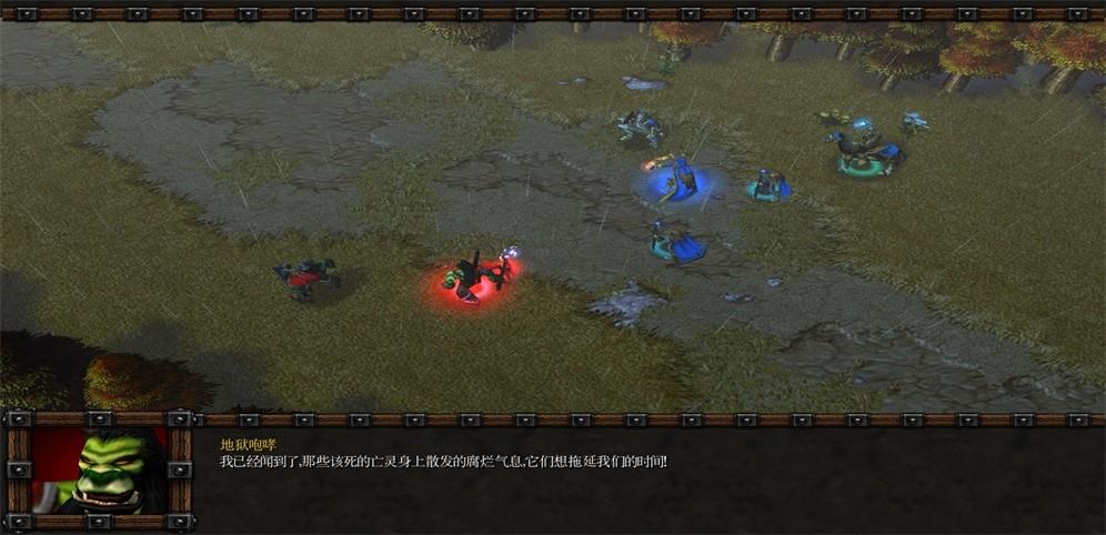 魔兽争霸3双人战役讨伐之战截图0