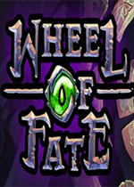 命运之轮(Wheel of Fate)PC版