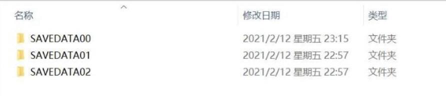 仁王2存档改签工具截图0