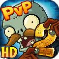 植物大战僵尸2奇妙时空之旅安卓版 v2.4.8