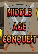 中世纪征服(Middle Age Conquest)PC版