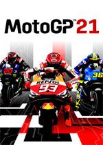 世界摩托大���21(MotoGP™21)PC破解版