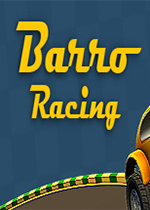 巴罗赛车(Barro Racing)PC版