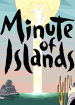 岛屿时光(Minute of Islands)PC中文版