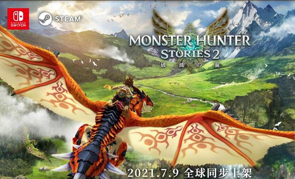 怪物猎人物语2图片