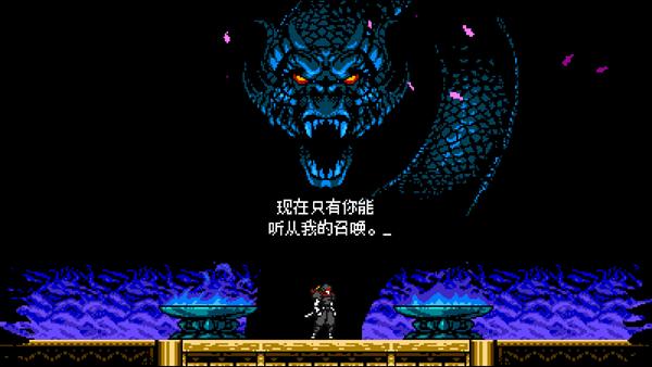赛博暗影游戏图片4