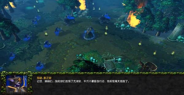 魔兽争霸3冰封王座星际娱乐场_游戏截图