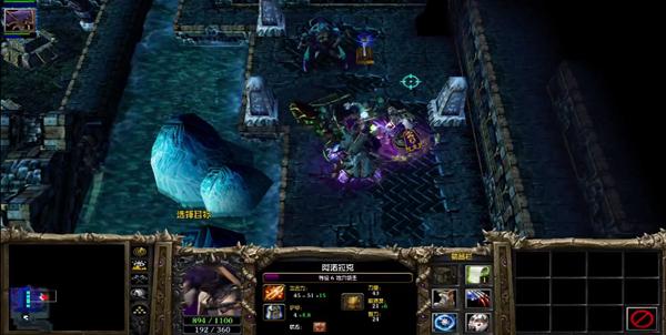魔兽争霸3冰封王座星际娱乐场_游戏截图4