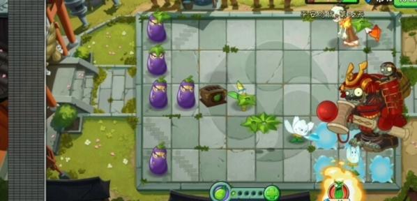 植物大战僵尸2图片9