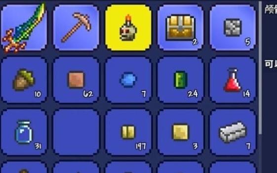 泰拉瑞亚1.3卡箱子