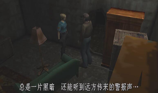 寂静岭1游戏图片5