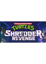 忍者神龟:施莱德的复仇