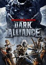 龙与地下城:黑暗联盟(Dark Alliance)PC中文版