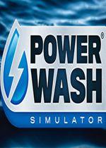 ��力清洗模�M器(PowerWash Simulator)PC破解版