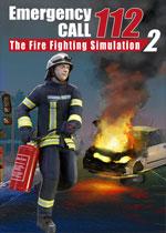 紧急呼叫112:消防模拟2PC破解版