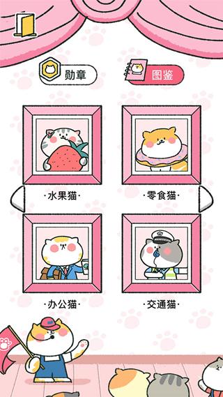 喵喵记账无限喵币猫饼版截图0