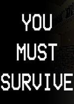 你必须活下来