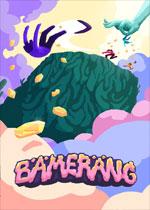 Bamerang