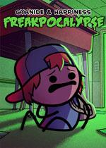 氰化欢乐秀:末日通行证(Cyanide & Happiness - Freakpocalypse)PC中文版