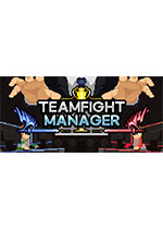 �F�鸾�理(Teamfight Manager)pc中文版v1.2.0