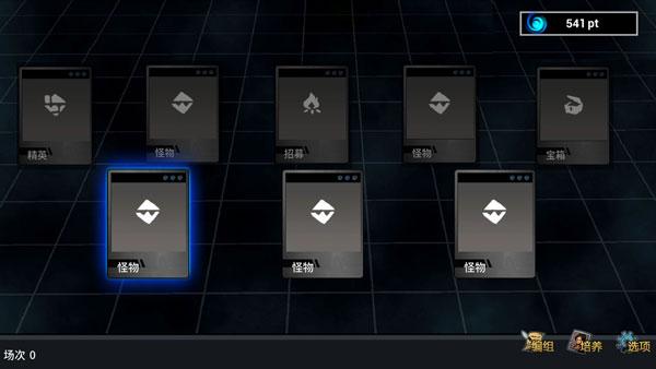 无限世界:轮回小队截图3