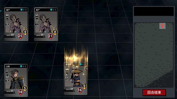 无限世界:轮回小队截图5