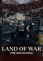 战地:开端