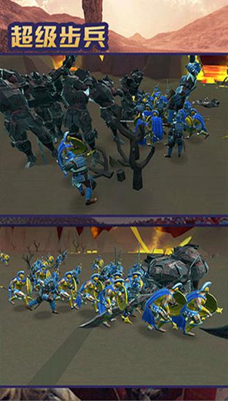 超级步兵无限钻石金币版截图0
