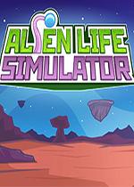 外星生命模拟器(Alien Life Simulator)PC破解版