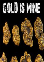 黄金是我的(GOLD IS MINE)PC中文版