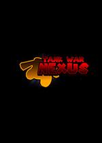 坦克战争:联结(Tank War Nexus)破解版