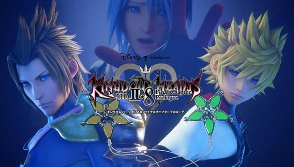 王国之心2.8游戏图片1