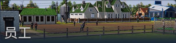 农场经理2021图片8