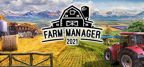 农场经理2021图片1