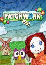 拼布(Patchwork)PC中文版