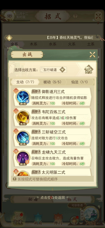 云端��仙3