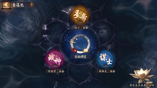 阴阳师图片7