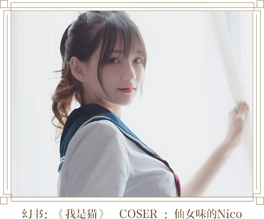 幻书启世录图片2